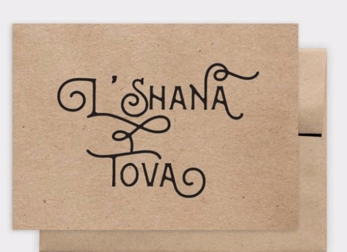 https://moderntribe.com/collections/shop-by-holiday_rosh-hashanah/products/lshanah-tova-jewish-new-year-greeting-card