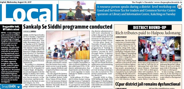 Sankalp Se Siddhi people chronicle