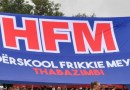 Nuut / New @ HFM
