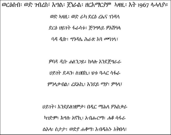 poem6613