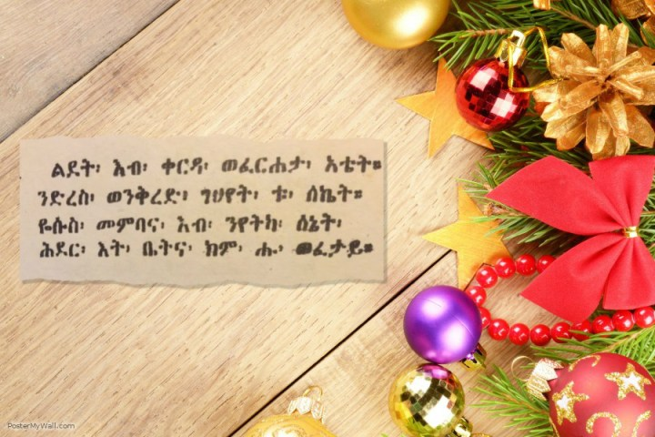 Christmas Wishes 2015