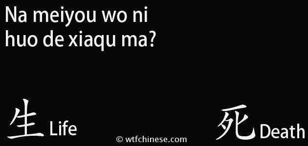 a_sheng_si_b