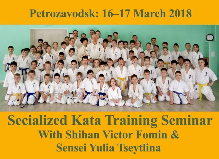 Specialized Kata Training Seminar