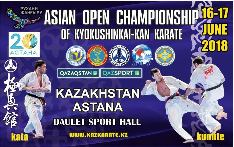 Open Asian Championships