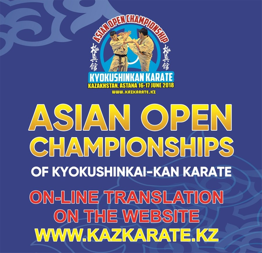 Asian Open Championship 2018 ONLINE