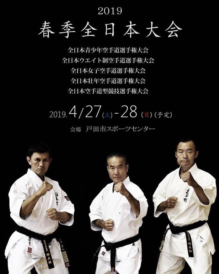 All Japan Open Tournament 2019