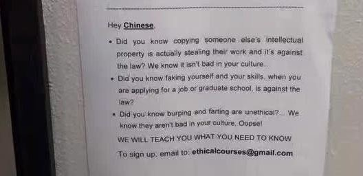 Flyer found on UT campus that targets Chinese people (Twitter photo)_447910