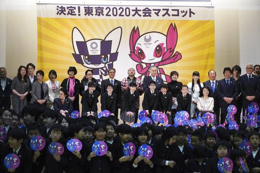 Japan Olympics Mascot_645654