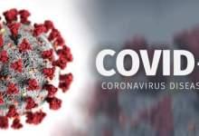 Photo of Breaking: Coronavirus cases in Ghana rise to 16