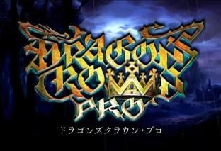 Dragon's Crown Pro le 25 janvier sur PS4