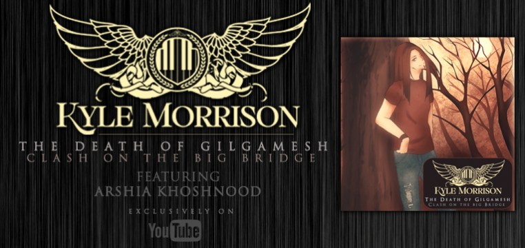 The Death of Gilgamesh