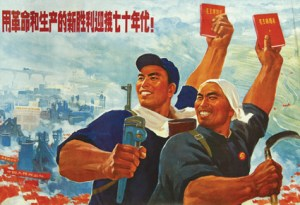 chinese-communist-poster-1