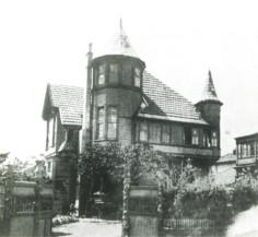 日本基督教興文協会(築地明石町8番地)