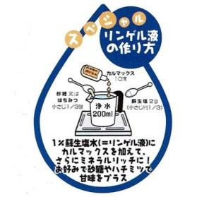 リンゲル液