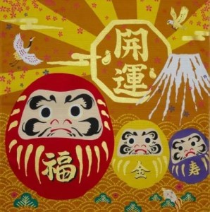Daruma Dolls: Kanji and Color Meanings - Kyoto Collection