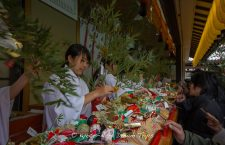 Fukumusume (福娘), or lucky maidens, preparing the bamboo grass branches with lucky charms during the annual Toka Ebisu Matsuri in Kyoto.