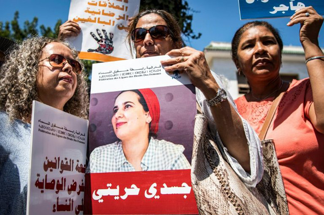 Moroccan-journalists-trial-for-alleged-abortion-postponed.jpg