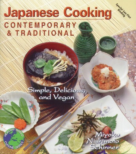 10 best japanese cookbooks to collect kyuhoshi 5 japanese cooking contemporary traditional simple delicious and vegan japanesecookingcontemporaryandtraditionalsimpledeliciousandvegan forumfinder Gallery