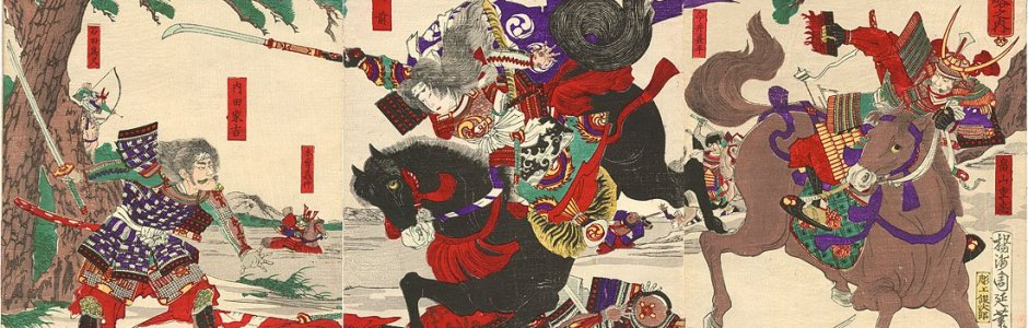 Tomoe Gozen: The Legendary Female Samurai Warrior
