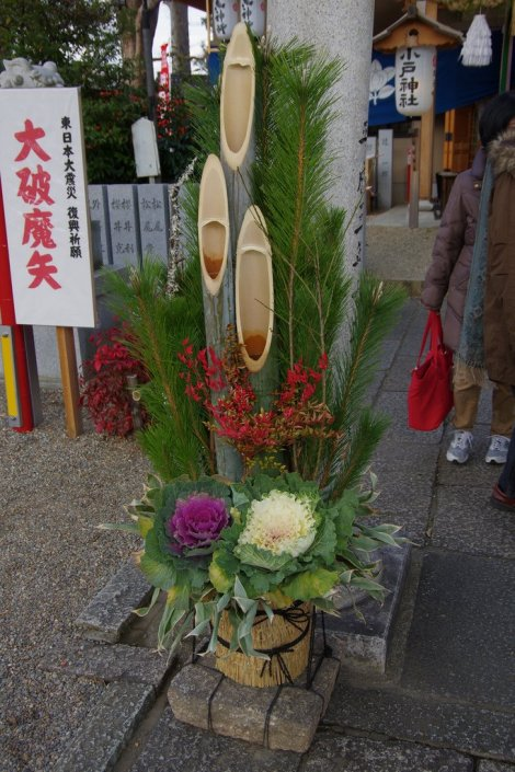 Kadomatsu_Japan