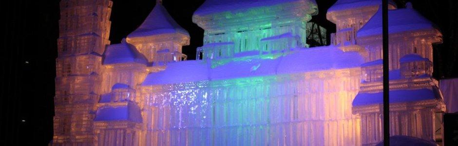 Sapporo Snow Festival (Yuki Matsuri) 2020