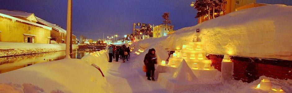 Otaru Snow Light Path Festival 2021