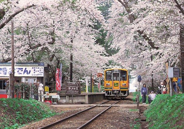 ashino_koen_station_aomori_tohoku