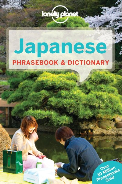 japanese_phrasebook_dictionary_lonely_planet