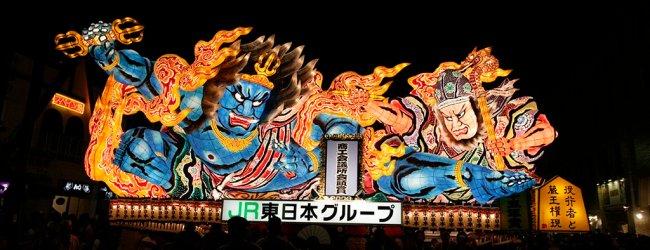 Aomori Nebuta Matsuri 2020