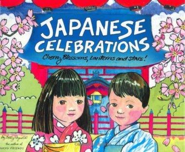 japanese_celebrations