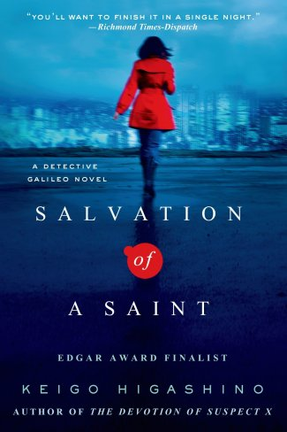 salvation_of_a_saint