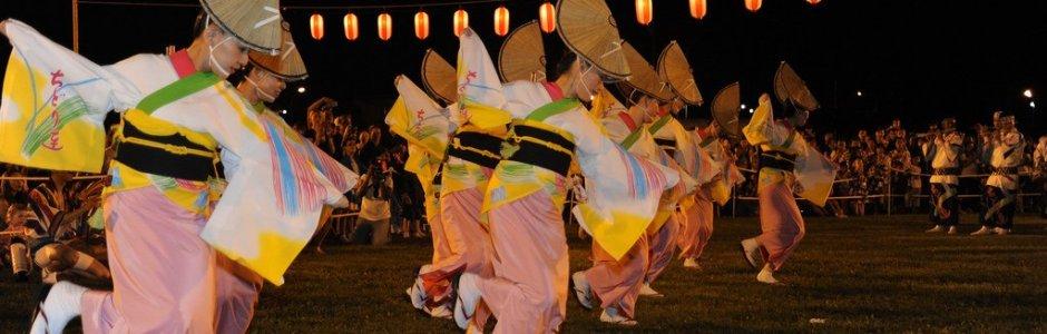 Awa Odori Festival 2020 | Visit Tokushima