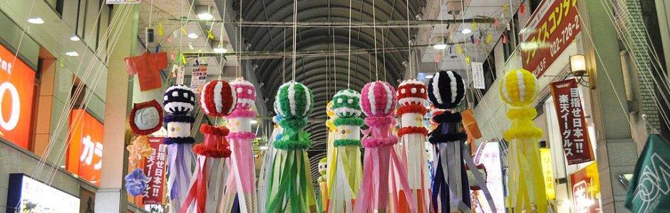 Sendai Tanabata Matsuri 2019