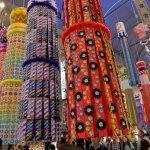 Sendai Tanabata Matsuri 2016