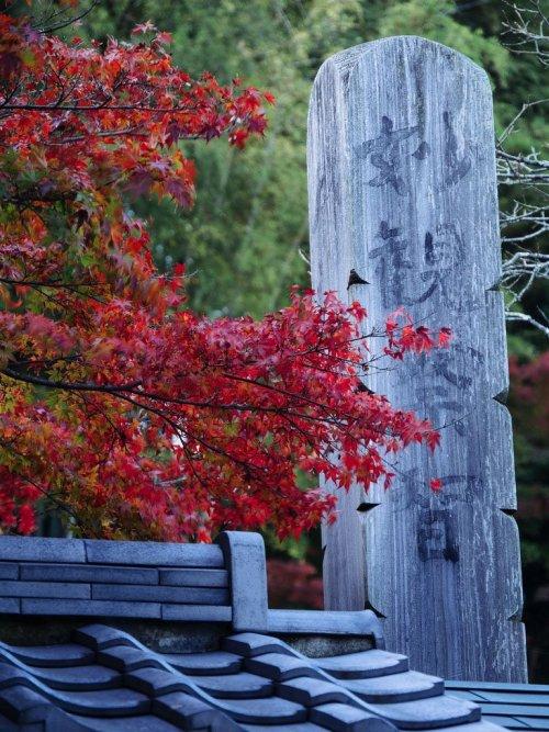 jochiji_temple_kamakura