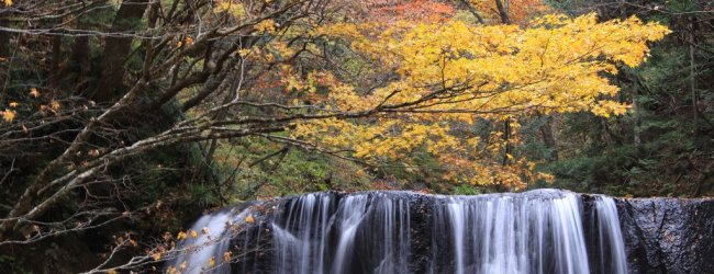 10 Beautiful Waterfalls to Visit in Japan in Autumn