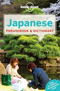 This is the number one Japanese phrasebook and dictionary you need to communicate with the locals in Japan.