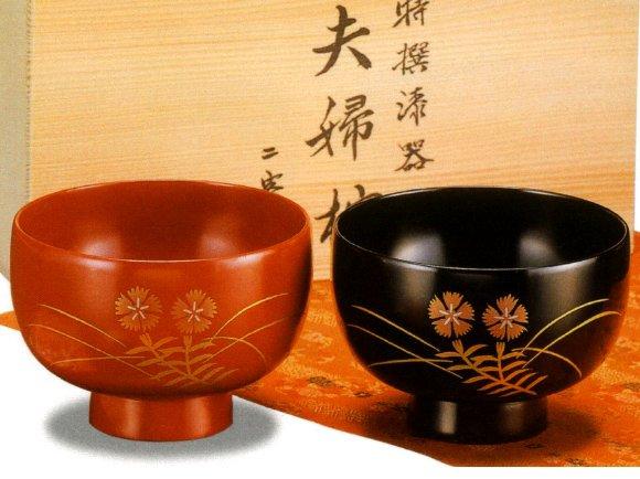 kawatsura_lacquerware_bowls