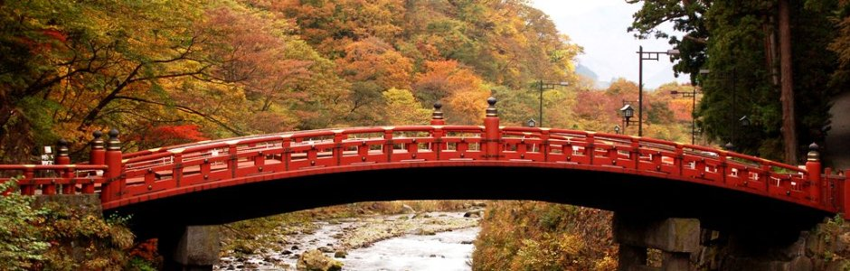 2-Day Nikko Autumn Itinerary