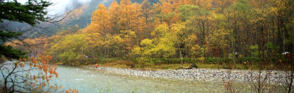 7-Day Central Japan Autumn Itinerary