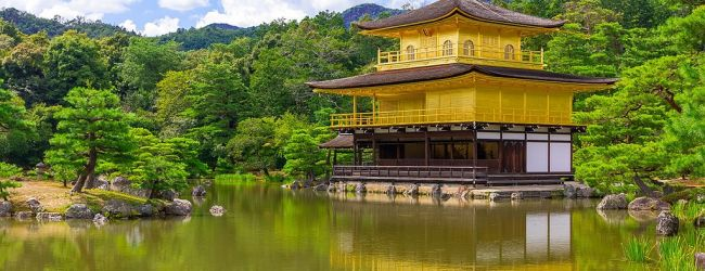 10 Must See Temples in Kyoto | Travel Guide