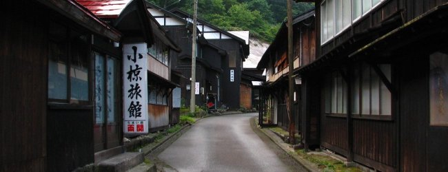 10 Best Cultural Experiences in Japan