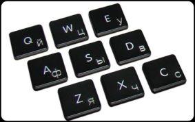 Лазерная гравировка клавиатуры post thumbnail