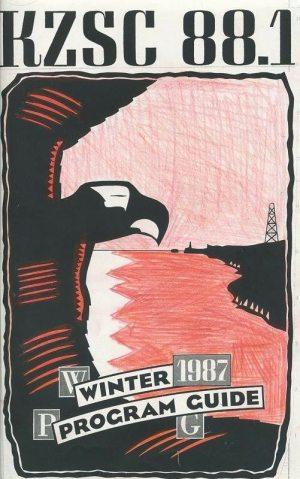1987.1 - Winter Outside.1