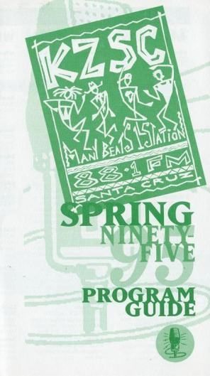 1995.2 - Spring Outside.1