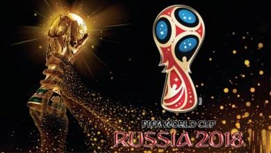 تأجيل مونديال روسيا