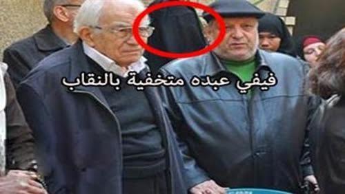فيفي عبده متخفية بالنقاب