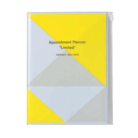 Agenda 2018 Geometric A5 jaune Mark's