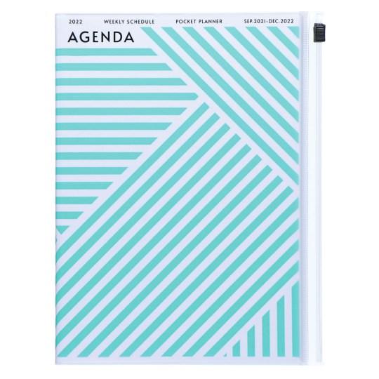 Agenda 2021-2022 Mark's Japan Geometric pattern A5 Jaune - sep21 à déc22