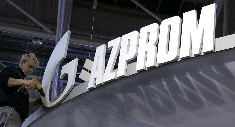Gazprom – Bolivia